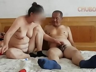 Asian granny bit.ly